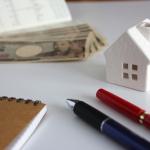 【実家が空き家になる理由】その⑨〜建物が建っていると6分の1になる固定資産税
