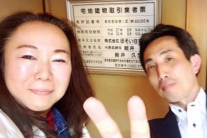 【千葉県山武郡九十九里町 空き家】母が一人になるので、実家から呼び寄せることにしました。