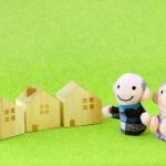 【実家レンタル】実家を「断らない賃貸住宅」で活用してみる。