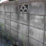 実家にあるブロック塀、どこまで自分の土地か知っていますか?