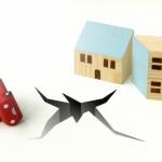 実家が「新耐震基準」であることのメリットとは?