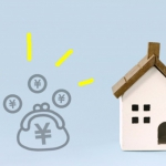 賃貸住宅にどれだけお金をかけられますか?