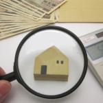 実家を買い替えるデメリット〜実家はいくらで売れますか?〜