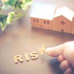 実家を持っていることの「本当のリスク」とは?