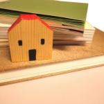 実家の買い替え方法って、知っていますか?