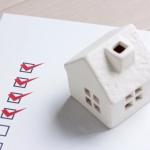DIY型賃貸借のデメリットとは?