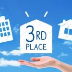 「多拠点居住」する為の空き家活用