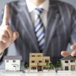 「新耐震基準前」の実家の売却は、税金面でお得です。