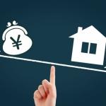 空き家を貸すと、税金は安くなりません。