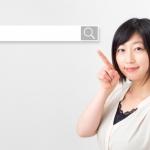 リノベーション工事は検索結果で決める!