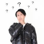 【実家エリアのアピール】「東京」って知っていますか?