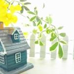 【実家の売却】知っておきたい、地方の実家が売りやすくなる住宅ローンとは?
