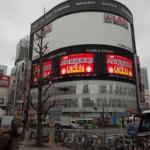 【ヤマダホールディングス大量出店計画】家電量販店が実家の価値を左右します。