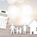 【介護と実家と教育と住宅ローン】50代に起こるお金がかかる最大のタイミングを理解しよう。