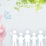 【グリーン住宅ポイント】空き家バンクに登録している住宅にポイントが発行されます。